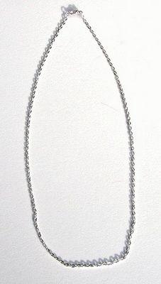 серебряная цепочка мужская цена в спб
